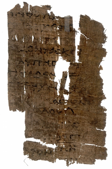 Papyrus 69 believed to be Marcionite scripture